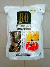Concime per bonsai Biogold Original 1 kg.