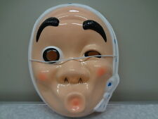 From Japan Mask Funny Face New Japanese Festival