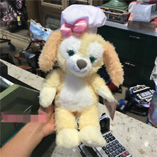 2018 New disney Duffy Bear Stellalou Rabbit new friends Cookie Cook plush toy