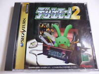 Athena Sega saturn Dezaemon 2 game software shipping from Japan Used with box