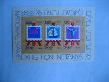 sellos H.B. ISRAEL. NETANYA 76