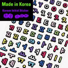 3D Korean Initial Diary Deco Sticker Black Outline Hangul Labels Scrapbook 한글