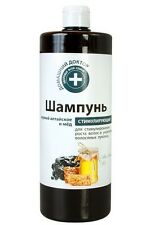 55686 Shampoo Shilajit Altai & Honey Stimulate hair growth 1000ml Home Doctor