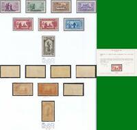 ITALY REGNO 1931 7° CENT MORTE di S. ANTONIO S.59 + n.299 MNH** LUSSO con CERTIF