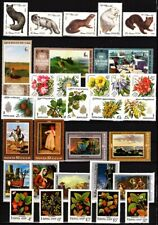 RUSSIA USSR 1980-82 Topical Collection. Fauna, Flowers, Paintings, MLH OG