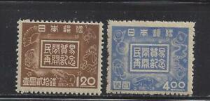 JAPAN - 382-383 - MH - 1947  - REOPENING OF FOREIGN TRADE ON PRIVATE BASIS