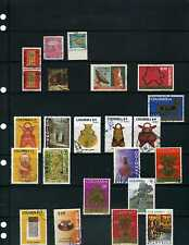 TRAVEL IN  COLOMBIA, 'ARCHAELOGY CULTURE''  22   STAMPS ,  used