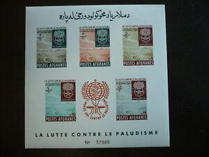 Stamps - Afghanistan - Scott# 583-587 - Souvenir Sheet - Imperf