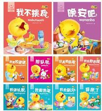 10 books/set Chinese Learning Hanzi Mandarin Story Book Bedtime Stories 行为管理绘本图书