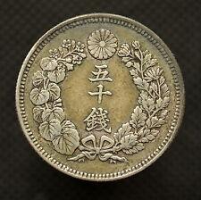 Japan 50 Sen, 五 十 銭 - Meiji,  y31  silver coin.  1906 - 12. Circulated