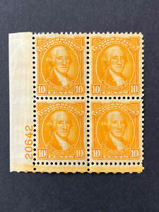 U.S. #715 VF NH Plate # Block        Catalog $110.00