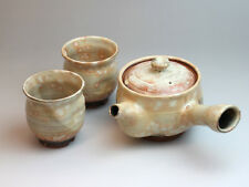 Hagi ware Japanese tea pot cups set Seigan pottery tea strainer gohonte 400ml