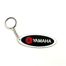 Motor Superbile Rubber Keyring Keychain Key Chain Key Ring For Yamaha Gift White