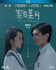 "Kathy Yuen ""When Sun Meets Moon"" Harashima Daich Hong Kong Romance Drama Blu Ray"
