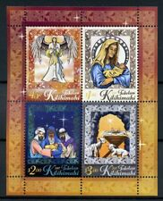 Tokelau 2017 MNH Christmas Nativity Mary Baby Jesus Angels 4v M/S Stamps