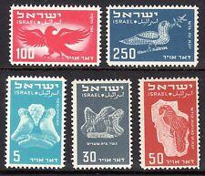 Israel - 1950 Airmail Mi. 33-38 (#35 missing) MNH