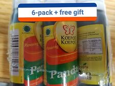 6-Pack Pandan Paste Concentrated, Pandan Extract, Bottles 1 oz (exp 2019)