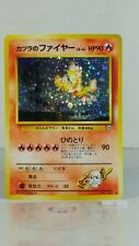 Blaine's Moltres  #146   Gym Challenge   Holo Rare   Pre   Pokemon Japanese