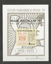 Estonia 1993 1st Postage Stamp 75th Anniv ovpt ss--Attractive Topical (260a) MNH