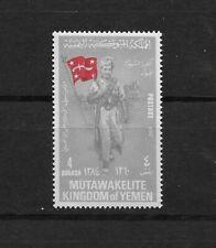 E7535 MUTAWAKELITE KINGDOM OF YEMEN FLAGS