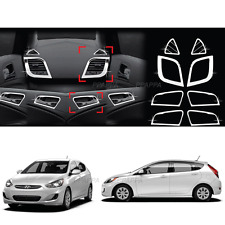 Chrome Inside Interior Garnish Cover Molding Set for HYUNDAI Accent 2011-2017