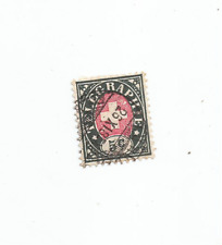 More details for telegraph stamp swiss 1800s 5 c red and black