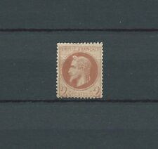 FRANCE - 1862 YT 26A 2 c. rouge brun - Type I - TIMBRE NEUF** MNH