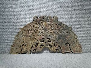 """A fine Chinese old jade two beast head design jade """"Huang"""""""