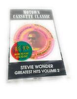 Stevie Wonder Greatest Hits Vol 2 Cassette  Motown Cassette Classic