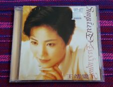 Shirley Wong ( 王靖雯 ) ~ Everything ( Malaysia Press ) Back to Black series Cd