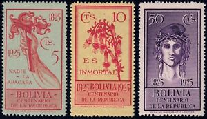 1925 Bolivia SC# 152-156 - Cent. of the Republic - 3 Different Stamps - M-H