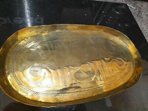 Vintage African Brass Tray   Nigerian Artist  SIGNED BIDA