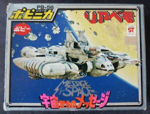 70s Popy PB-56 Message From Space Liabe Chogokin Godaikin SF Shogun DX Diecast