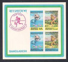 Bangladish  1974  Sc #68a  UPU  s/s  MNH   $100  (41002)