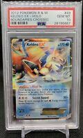 PSA 10 Keldeo EX #49 BW Boundaries Crossed *POP 32* Pokemon Card 2012