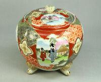 *Antique Signed Hand Painted FINE KUTANI Japanese Porcelain Covered Bon-Bon Dish