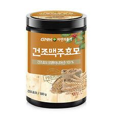 GNM Beer Brewers Yeast Powder Tea 500g for Luxuriant Hair Healthful Vitamin