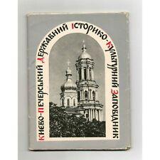 """USSR 1978 Set of 15 Postcards """"Kiev-Pechersk Lavra"""""""