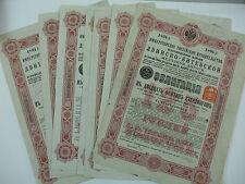lot 7 emprunt russe 1894 anglais chemin de fer divinsk vitebsk coupons 4% 20£ or