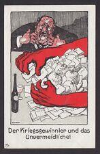 Illustrated postcard, The war profiteer