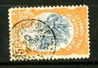 Somalia Coast Stamps # 48 VF USED Scott Value $27.50