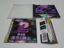 Capcom Generation 2 w/spine Sega Saturn Japan