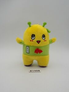 "Funassyi B1908 Caterpillar Keychain Mascot 3.5"" Plush Toy Doll Japan"