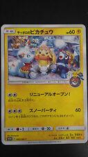 Japanese Pokemon card, Sapporo Pikachu 005/SM-P Pokemon Center Promo
