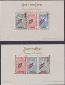 CAMBODIA, 1960. Flag Souvenir Sheets, 90a, 90b,  Mint **