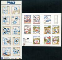 Japan 2020 Doraemon Jubiläum Zeichentrickfiguren Cartoon Comic Figures MNH