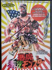 The Toxic Avenger -The Japanese Cut (DVD, 1984, 2012) Rare OOP 100% Guaranteed