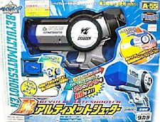 Beyblade A-55 B Ultimate Shooter Silver left rotation