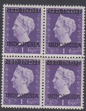 INDONESIA : 1949 Three Bars and 'INDONESIA; opt on  1G violet SG 547 block M/MNH