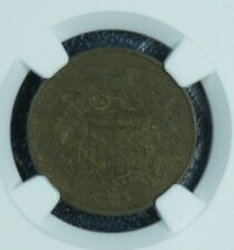 1864/1864 Large Motto 2 Cent Piece AU55BN NGC AT0138/BNX